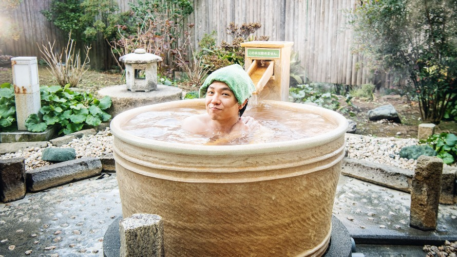 Suối Nước Nóng Kiểu Nhật Ở Tokyo – Tham quan Toshimaen Niwa-No-Yu (豊島園庭の湯) - một trong...
