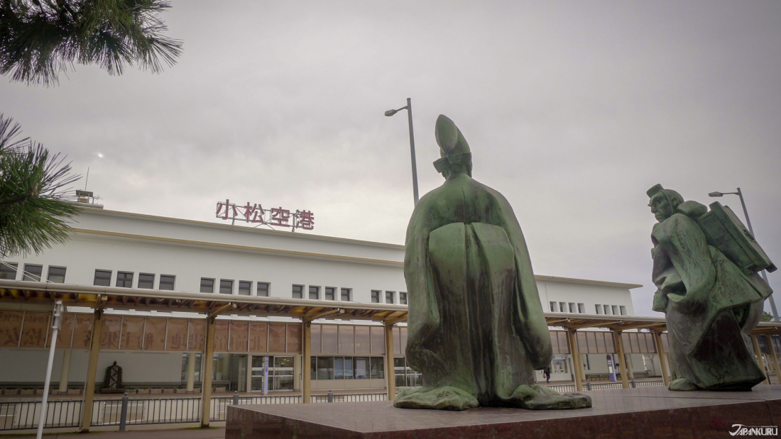 1.สนามบิน Komatsu (小松空港)