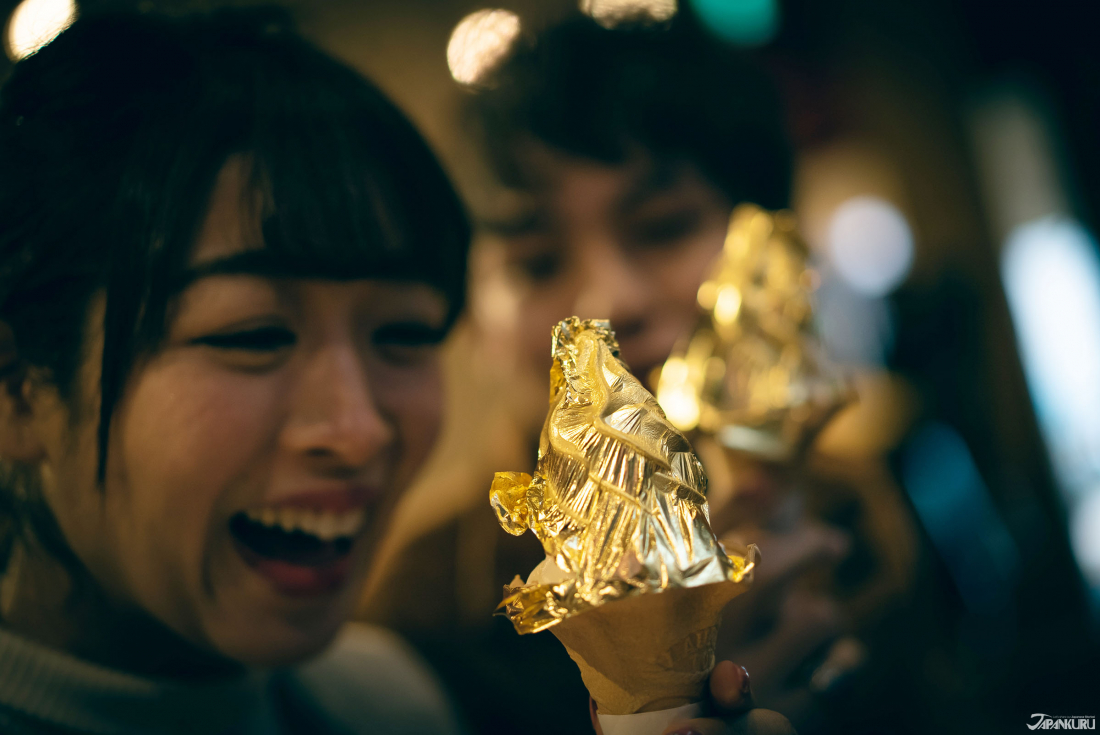 2. Hakuichi Gold Leaf Ice Cream