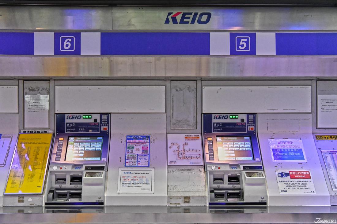 Keio Amusement Passport ได้จากตู้กดตั๋ว