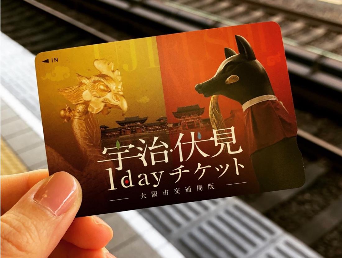 京阪本線八幡市站下車步行10分鐘