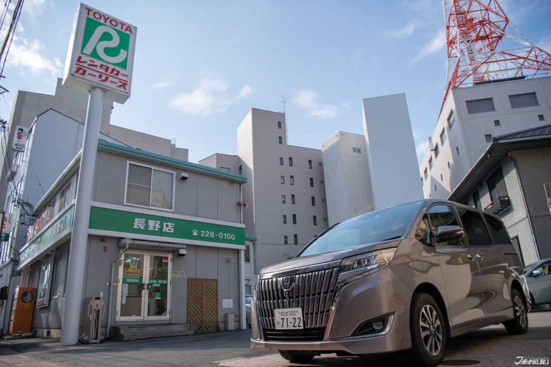 ② Renting a Car from Nagano