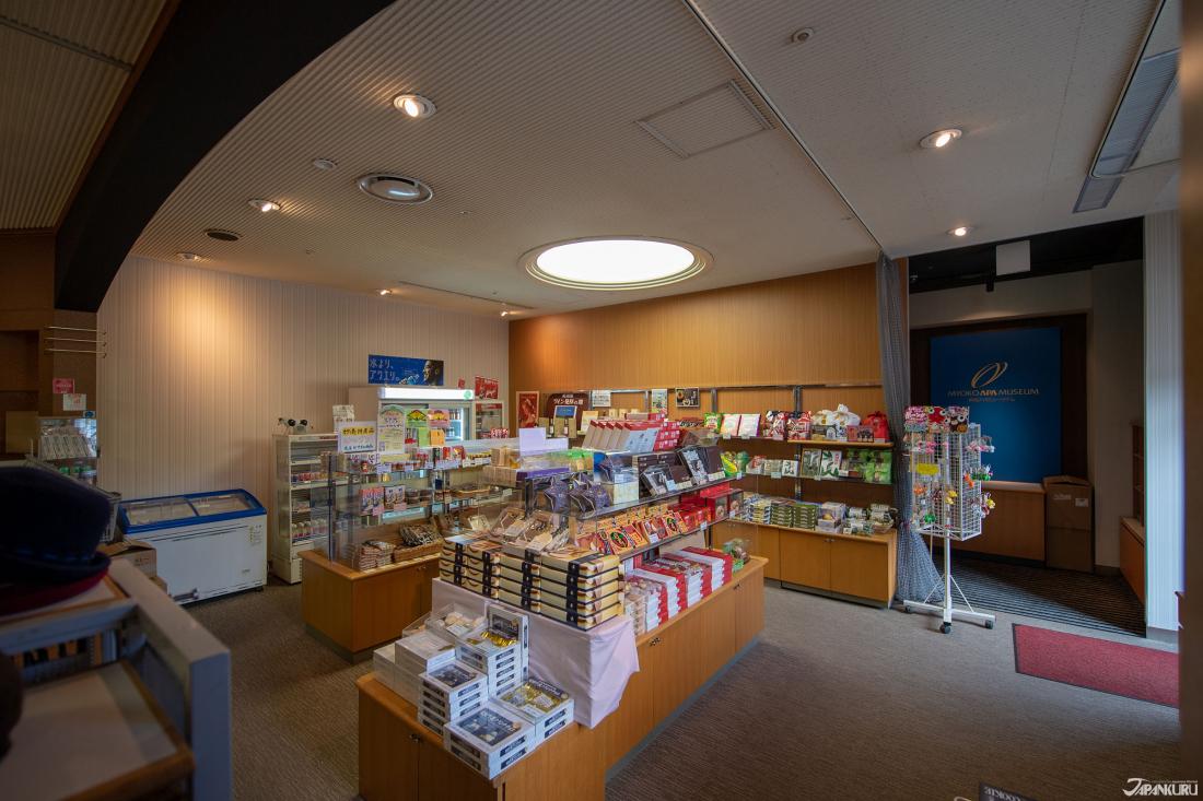 ③ Shop