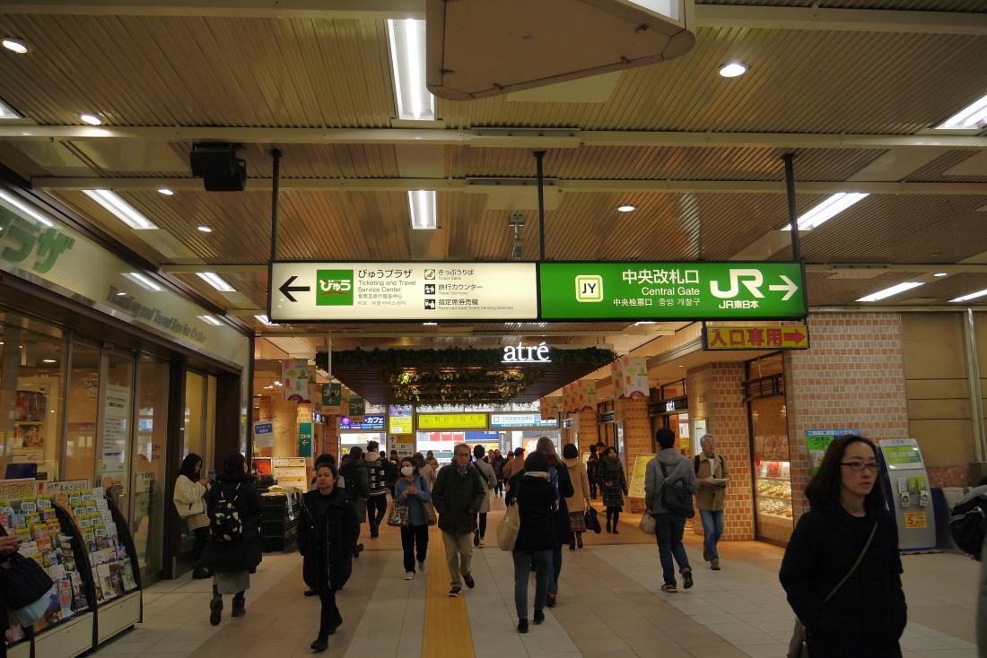 ①從JR山手線「目黒站」東口出發
