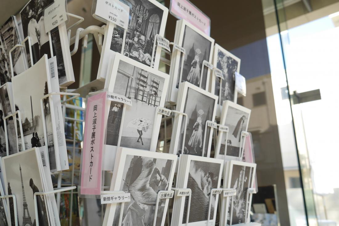 岡上淑子 作品明信片