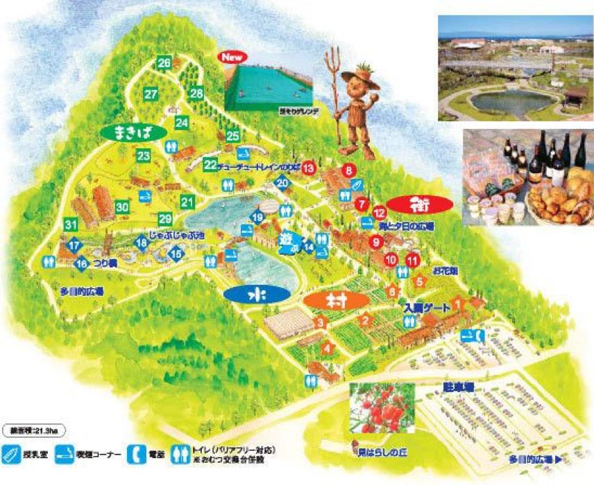 Bản đồ công viên