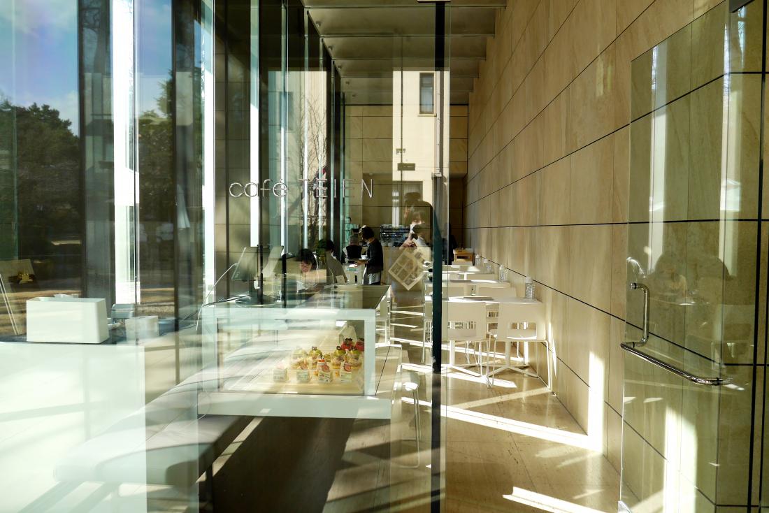 咖啡館TEIEN