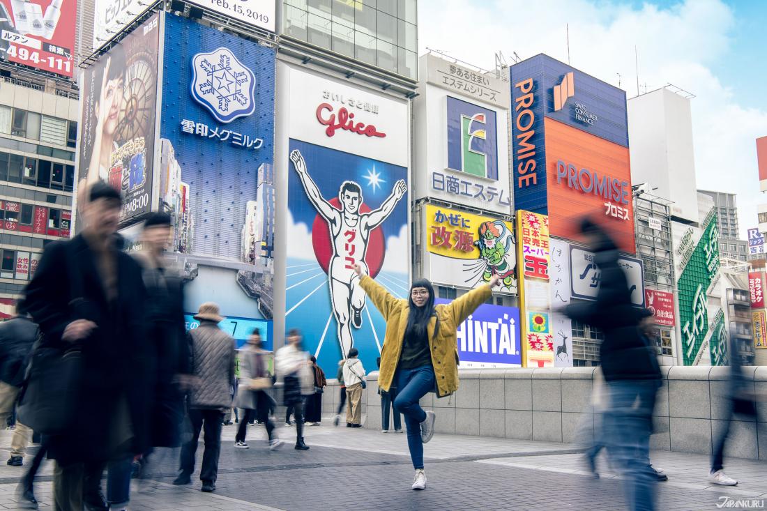 오사카 마스코트, 구리코 간판