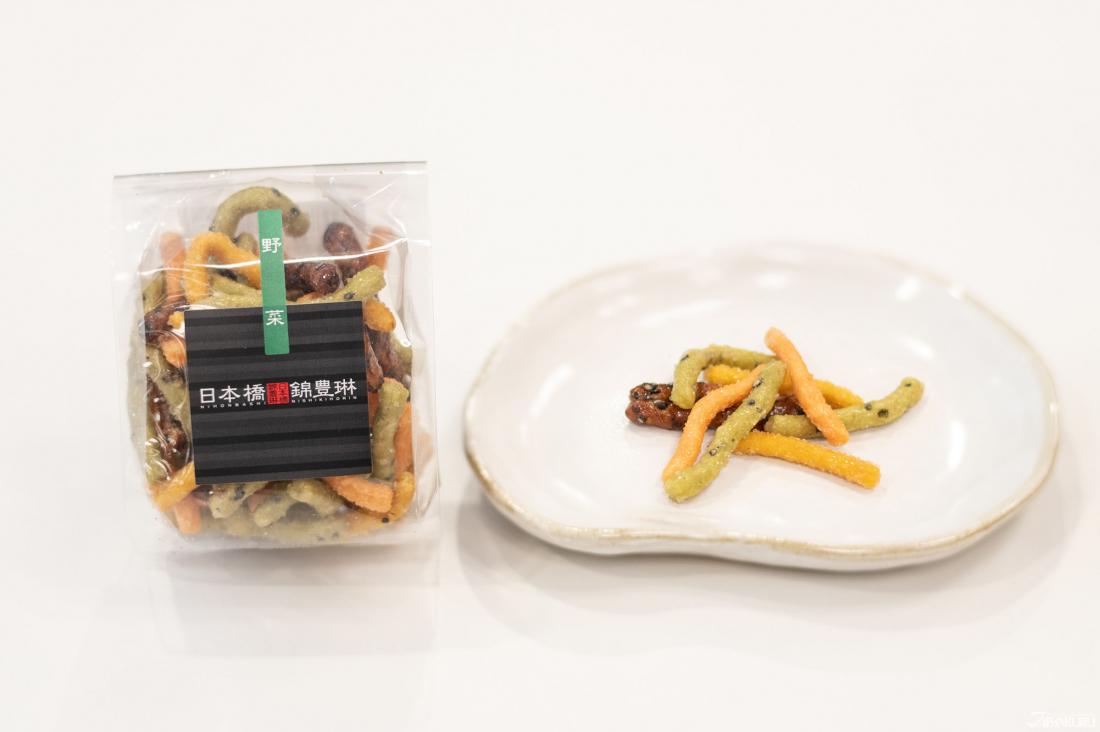 Hương vị phổ biến số 2- Rau (野菜; Yasai)