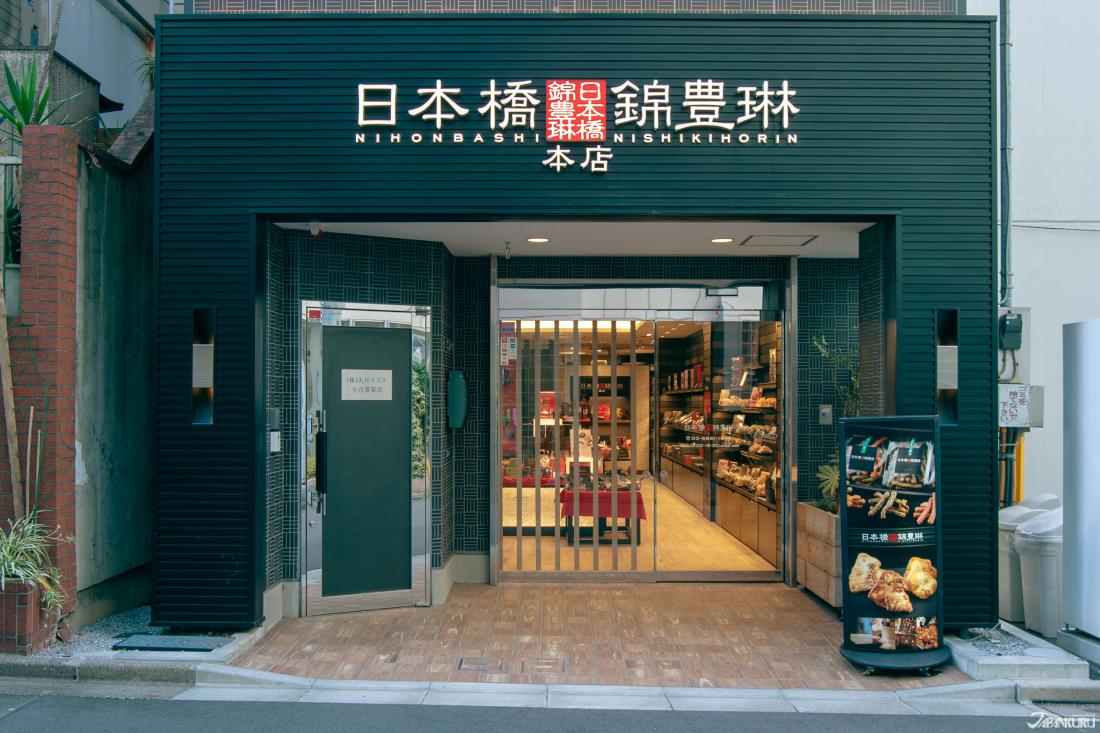 Nihonbashi Nishiki Horin (日本橋錦豊琳)