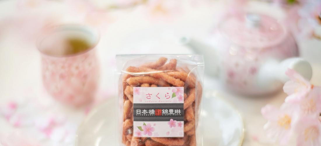 Biscuits traditionnels japonais Karinto dans la célèbre boutique de Nishiki Horin à  Tokyo...