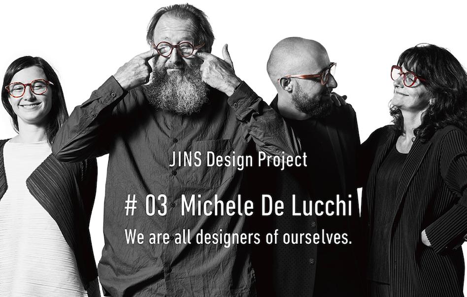 JINS와 이탈리아 디자이너 콜라보 프로젝트