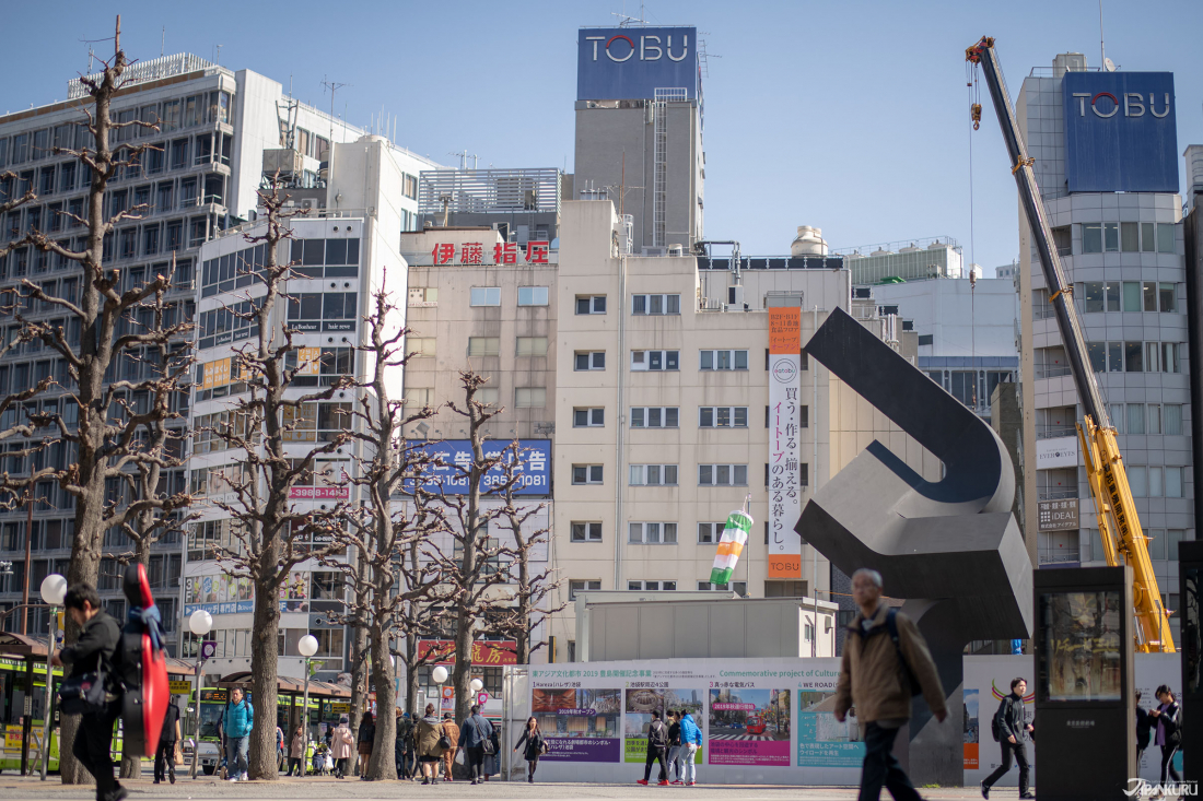 서쪽 출구의 도부(東武)백화점