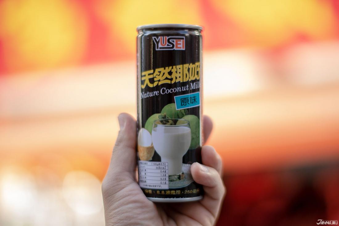 120日圓的罐裝椰奶