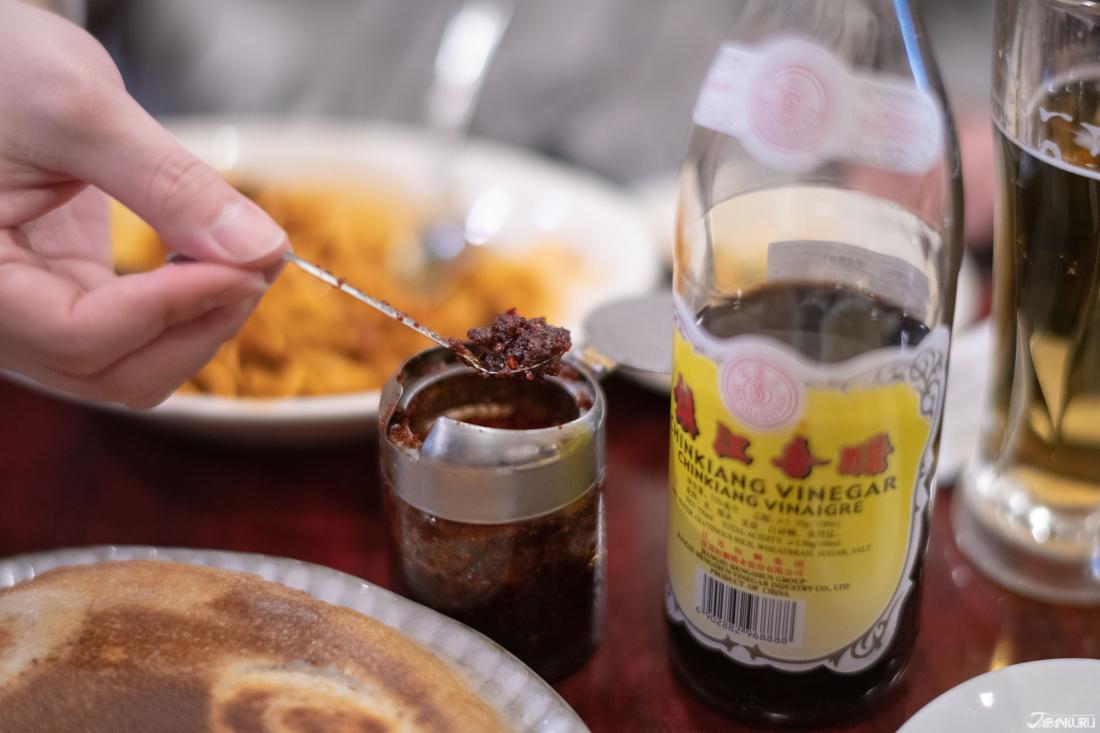 고추기름과 식초간장