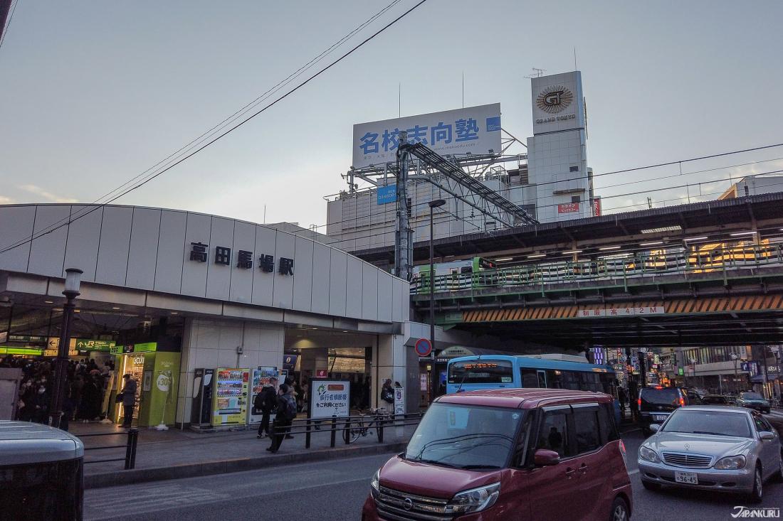 JR高田馬場站(早稻田口)
