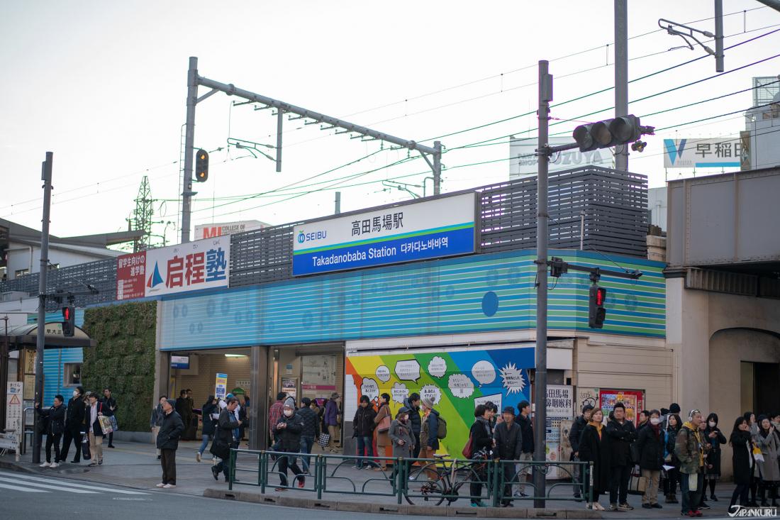 西武的高田馬場站