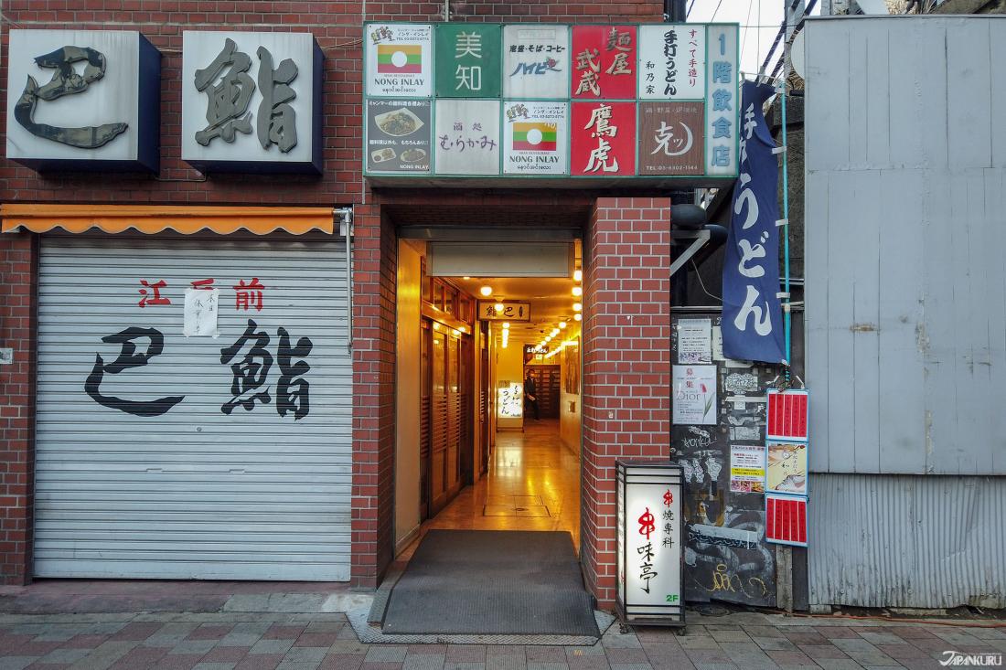 從早稻田口出站,對面可見到一棟進駐滿餐廳的大樓,走進去左手邊,就是這次要拜訪的「主角」。