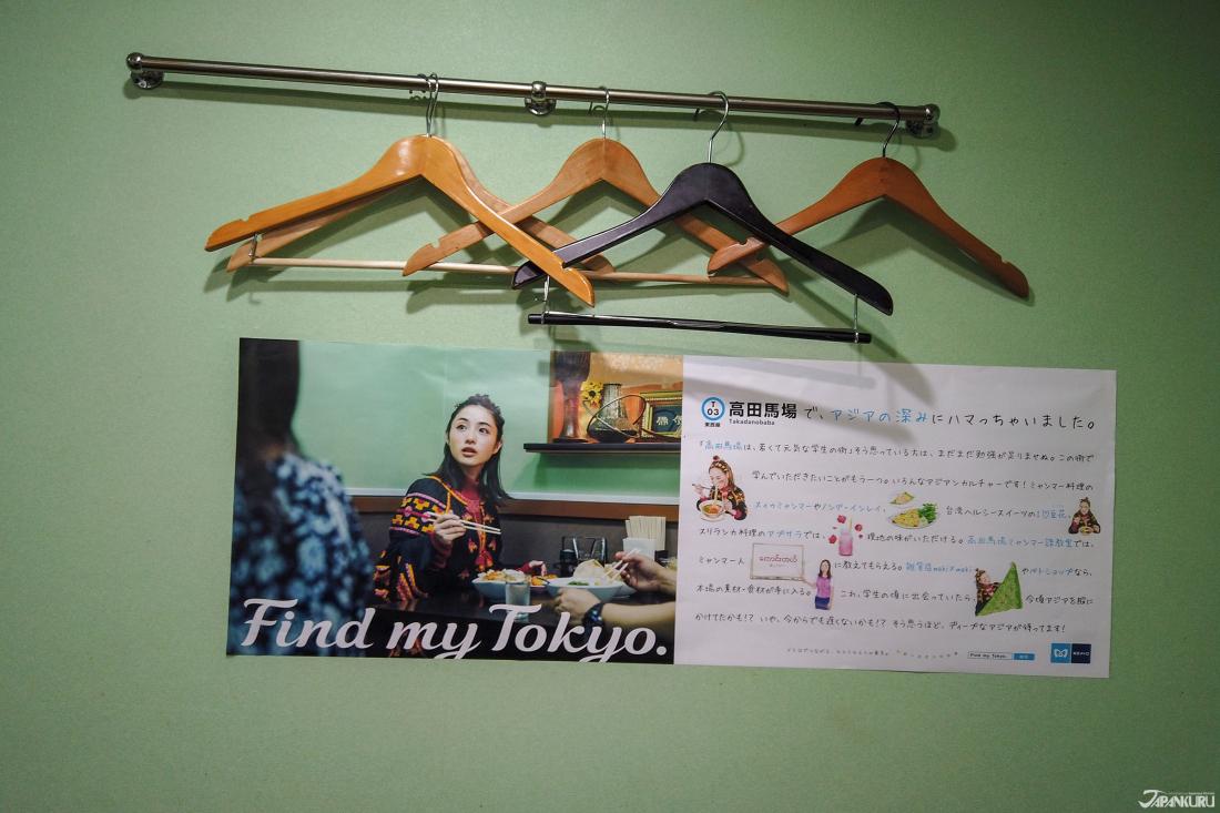 人氣演員「石原里美」的海報,這是她為東京地下鐵代言時拍攝的廣告文宣。