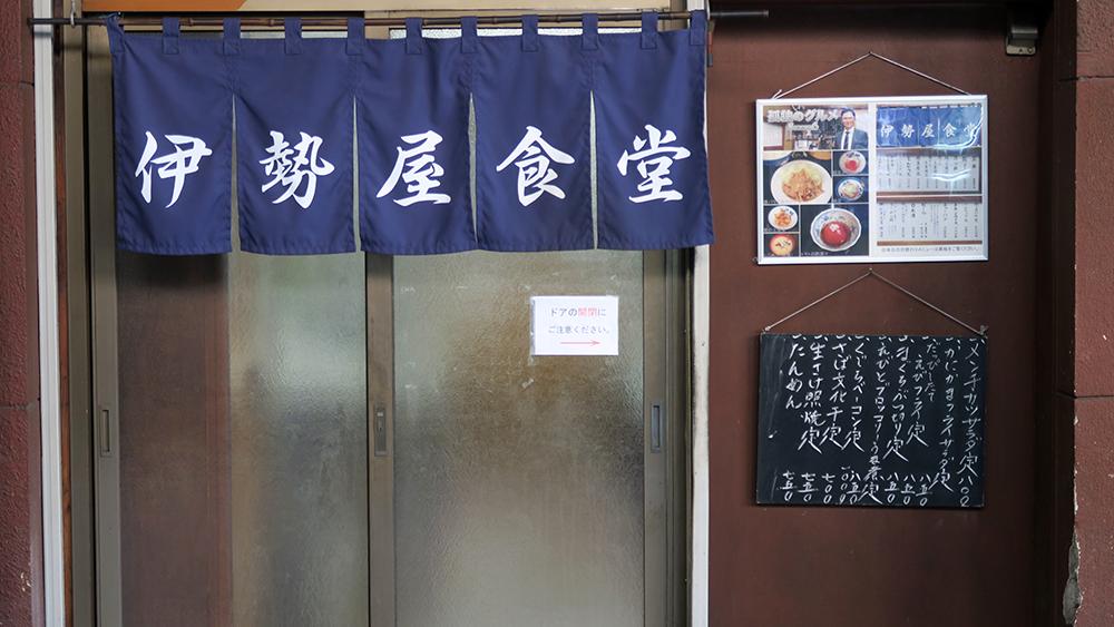 일본 가정집의 든든함과 푸근함을 간직하고 나옵니다.