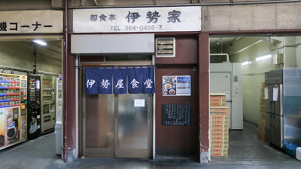 시장 구석에 위치한 식당