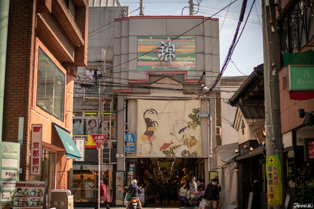 ตลาด Nishiki