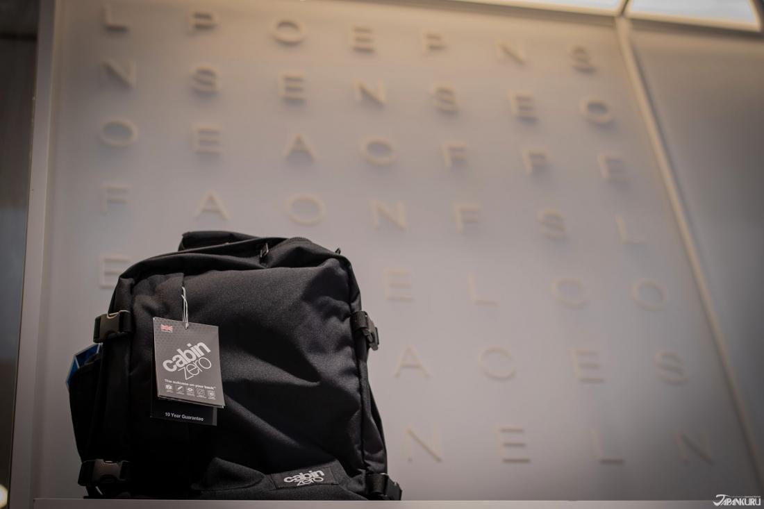영국 여행배낭 브랜드 cabin zero와 콜라보