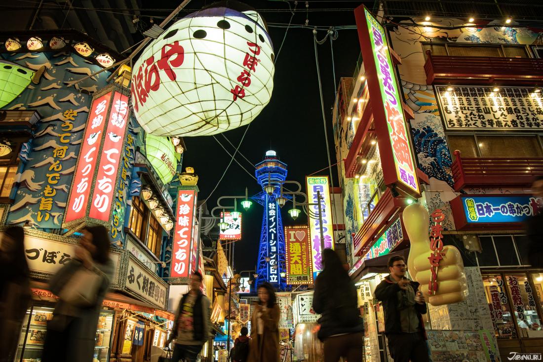 感受大阪熱情夜「通天閣與新世界」