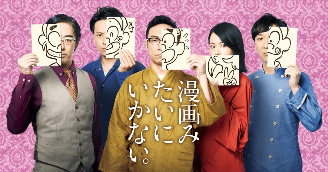 출처: https://www.ntv.co.jp/