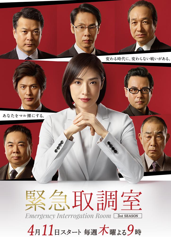 출처: https://www.tv-asahi.co.jp/