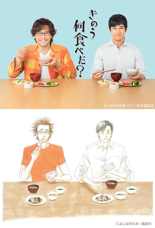 출처: https://www.tv-tokyo.co.jp/