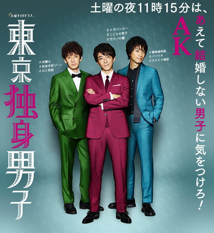 출처: www.tv-asahi.co.jp