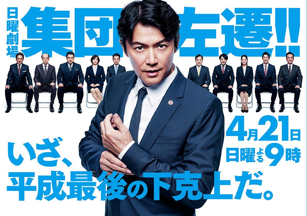 출처: http://www.tbs.co.jp/
