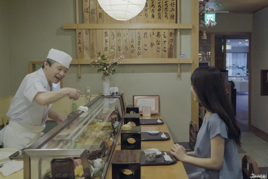 스시 레스토랑 '호카케 스시(ほかけ鮨)'