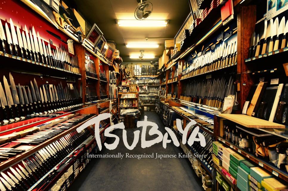 Ghé thăm cửa hàng chuyên bán dao tại Kappabashi| Cửa hàng bán dao Tsubaya (包丁専門つば屋)