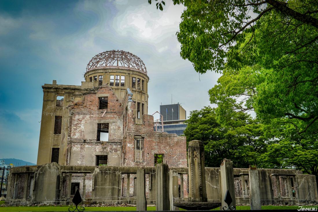 原是廣島繁榮地標之一的「廣島縣產業獎勵館」,為原子彈摧毀後的遺跡。如今被稱為「原爆巨蛋」,並成為世界遺產。