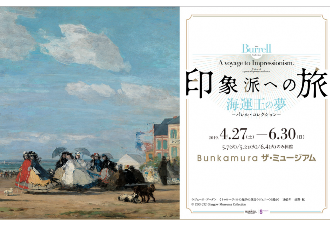 The Burrell Collection: A voyage to Impressionism