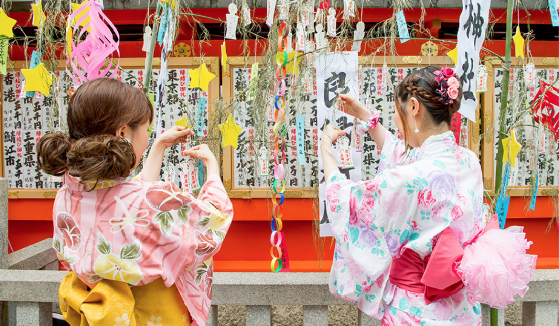Tanabata Around Japan: 5 Places to Celebrate a Great Romance of Japanese  Folklore | JAPANKURU | - JAPANKURU Let's share our Japanese Stories!