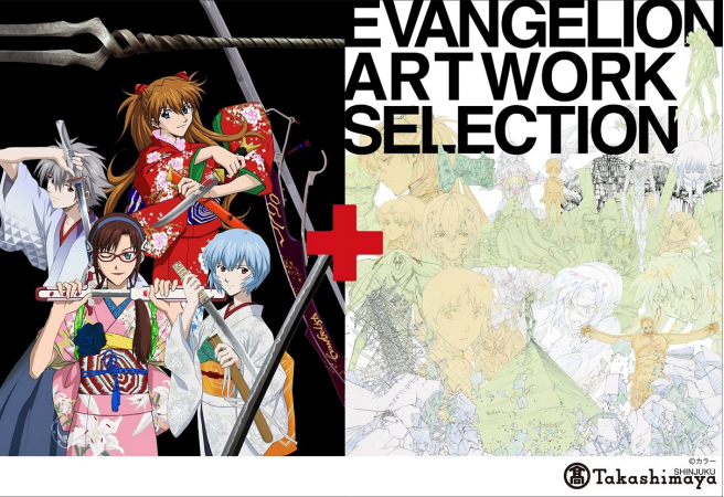 Taking place at the Shinjuku Takashimaya department store, this Evangelion art exhibition is based off of the art from the new theatrical edition (A.K.A. Rebuild of Evangelion). The very limited time event will also showcase some Japanese swords, created with a mix of authentic techniques and Evangelion inspired motifs! Don't miss this chance to admire some art from this classic anime.