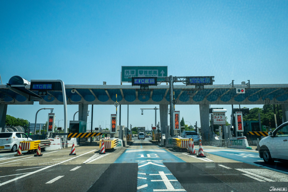 Toll gates that accept ETC only
