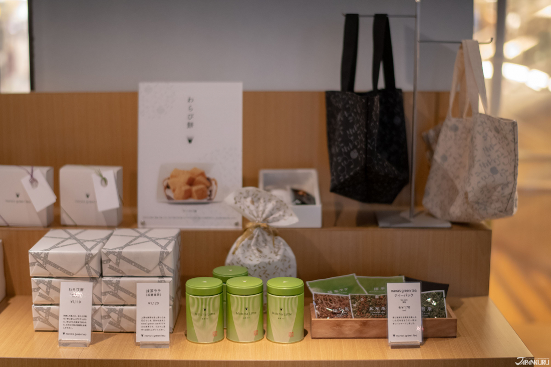 The souvenir corner, with items for all the green tea lovers in your life.