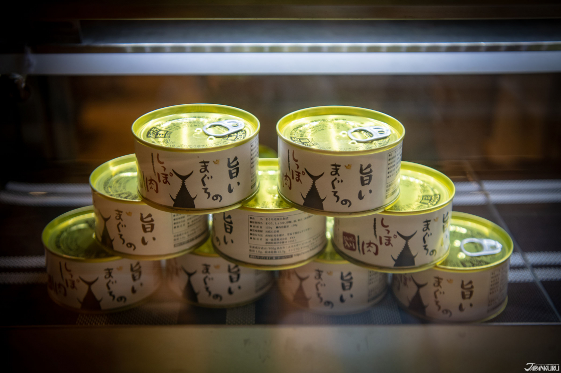 Cans of local tuna for sale. Bring one home for a foodie friend! (500 yen)