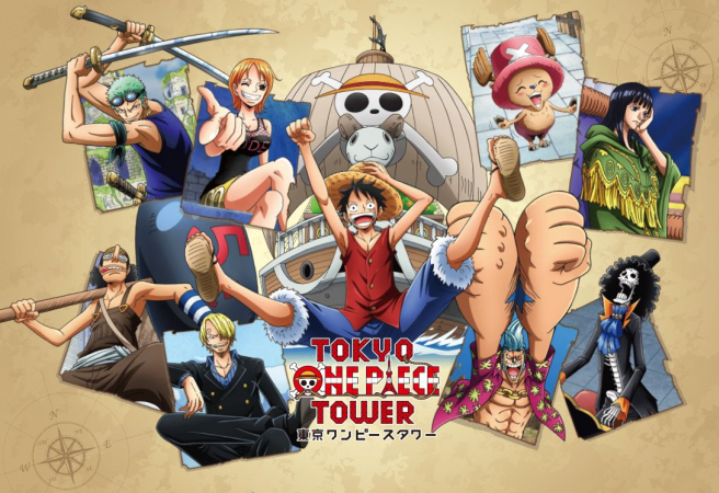 "ONE PIECE 20th Anniversary Special Project ""Cruise History"""