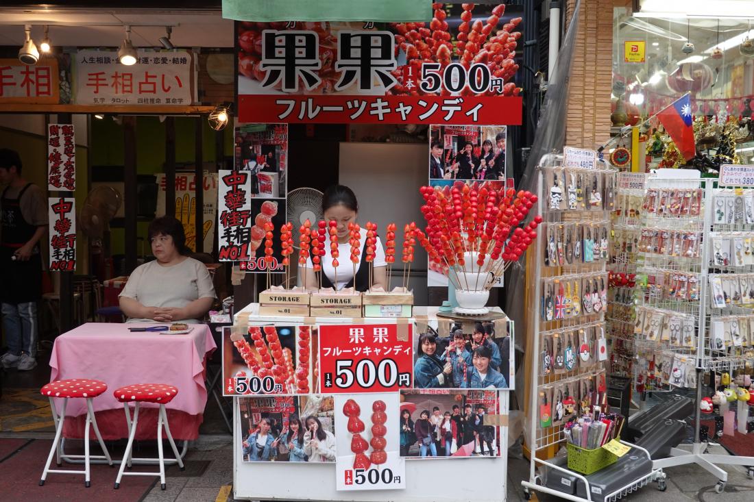 在華人的地方有糖葫蘆是很平常的