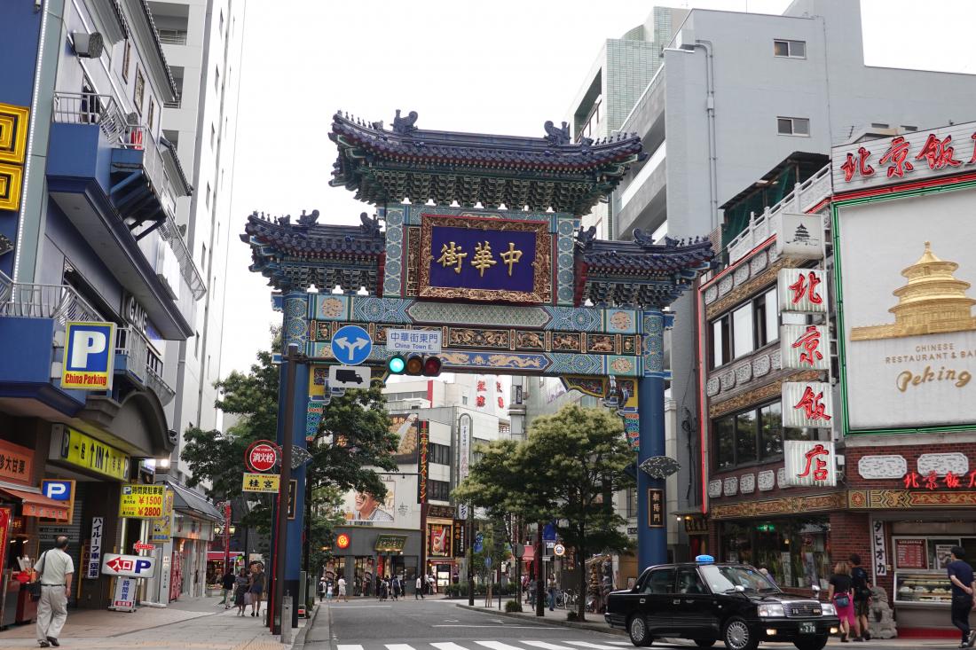 요코하마의 필수 즐길거리 '중화가(中華街)'