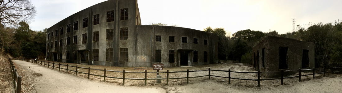 Check Out the Abandoned Buildings, and the Museum