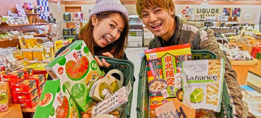 Buy Souvenirs in Japan Like a Local: The Best Gifts from Tokyo, Osaka, Hokkaido & Okinawa