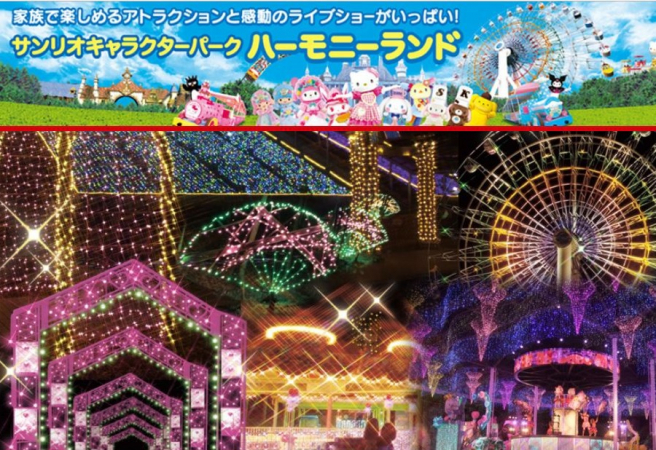 Hello Kitty Harmonyland Illumination, Light-Up Event