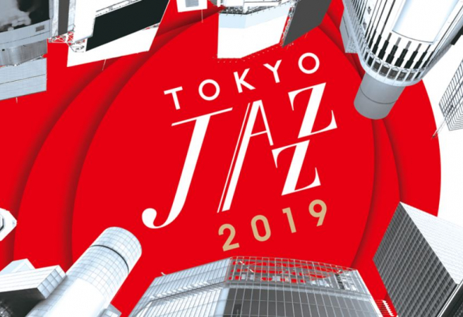 As Japan's biggest jazz festival, you can expect to see some big names in the international jazz scene inside NHK Hall. Chick Corea, Charles Lloyd, and Kamasi Washington are just a handful of the headliners. (If you're also into Japanese pop, you'll see MISIA there as well, performing alongside Takuya Kuroda.) The best part, though, might be the free outdoor stage nearby where you can see a variety of fantastic musicians playing all three days.