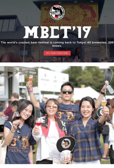 For two days, this beer celebration is bringing together 40 breweries from across Europe, the US, and Asia, all to central Tokyo! You'll be able to sample 320 unique brews, although we don't exactly recommend you drink 320 beers over two days. Find a few that intrigue you (perhaps you might want to taste a local Japanese beer?), and you might just find a few new favorites!  Tickets come in two varieties: Yellow, Blue, Red, and Green tickets all give you access to unlimited tastings of 80 beers from 40 breweries, with different beers available during each session. Gold tickets give you access to all of these sessions, over both days, meaning you can try all of the 320 different beers if you want. You'll also get a gift bag with some special merch. Yellow: Sept 14 (Sat) 11:00~14:30 Blue:Sept 14 (Sat) 16:30~20:00 Red:Sept 15 (Sun) 11:00~14:30 Green:Sept 15 (Sun) 16:30~20:00 Gold:Sept 14 (Sat) & 15 (Sun) 10:40~14:30 & 16:10~20:00 both days